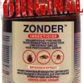 Отзыв о Зондер: ОСТОРОЖНО ПОДДЕЛКИ легендарного препарата Зондер!