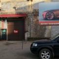 Отзыв о Автосервис ИП Калмыков Е.А: Плохой Автосервис