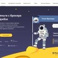 Отзыв о Чарджбэк сервис Cosmovisa: Чарджбэк сервис Cosmovisa помог вернуть деньги