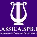 Отзыв о Музыкальный салон Классика: Концерты в Санкт-Петербурге