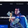 Отзыв о gtableeding.ru/#: gtableeding.ru/# и вк vk.com/gtableeding Отзыв ! Кинули на 999 руб