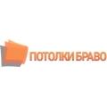 Отзыв о Потолки Браво: Потолки Браво-реализация и установка натяжных потолков