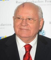 Горбачёв Михаил Сергеевич
