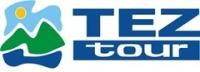 TEZ TOUR / ТЕЗТУР
