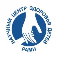 РАМН научный центр здоровья детей