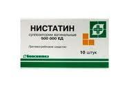 Nystatinum (Нистатин)