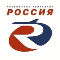 Авиакомпания Россия /Rossiya Airlines