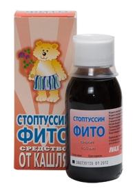 Stoptussin (Стоптуссин)