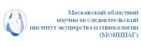 МОНИИАГ Московский областной научно-исследовательский институт акушерства и гинекологии