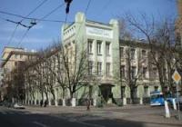 Роддом №6 Москва