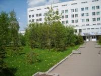 Роддом №11 Москва