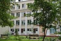 Роддом №16 Москва