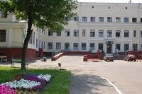 Роддом №18 Москва