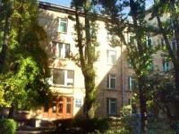 Роддом №25 Москва