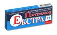 Citramonum (Цитрамон)
