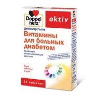 Доппельгерц Актив - Витамины для больных сахарным диабетом