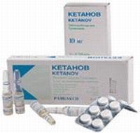 Ketanov (Кетанов)