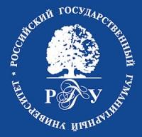 Государственный гуманитарный университет