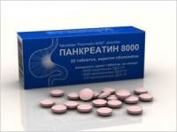 Pancreatinum (Панкреатин)
