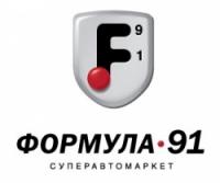 Формула 91
