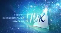 "ТРК ""ПИК"""