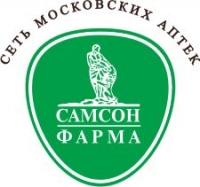 """ООО """"Самсон-Фарма"""""""