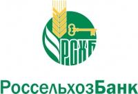 ОАО «Российский Сельскохозяйственный банк» отзывы