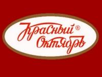 «Красный Октябрь», кондитерская фабрика