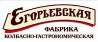 Егорьевский мясокомбинат