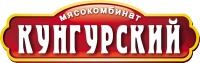 Кунгурский мясокомбинат