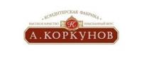А.Коркунов, кондитерская фабрика