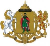Префектура Железнодорожного района г.Рязани
