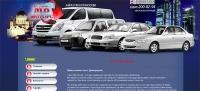 МВ-Моторс, такси