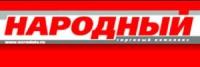 """ТК """"Народный"""""""