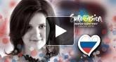 Дина Гарипова Россия на Евровидение 2013