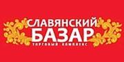 Торговый центр «Славянский базар» (Санкт-Петербург)