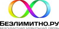 Безлимитно.ру