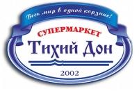 """Супермаркет """"Тихий Дон"""" в Ростове-на-Дону"""