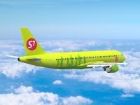 Сибирь (S7 Airlines)