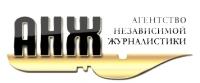 ООО «Агентство независимой журналистики»