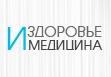 """Медецинский центр """"Медцентр 53"""""""