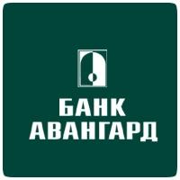 "Банк ""Авангард"""