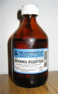 Перекись водорода (Hydrogen peroxide)