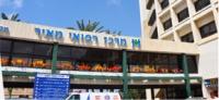 Больница Меир в Израиле