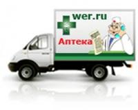 Аптека wer.ru