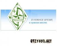 ООО Евростар-СК