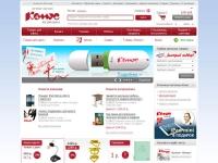 Интернет-магазин Комус