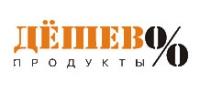 """Магазин """"Дешево"""" (Москва)"""