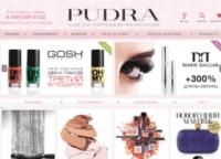 Pudra.ru отзывы