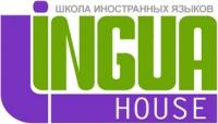 Лингва Хаус (Lingua House)